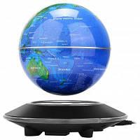 Плавающий глобус магнитная левитация Синий и чёрный
