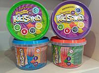 Кинетический песок KidSand 0,35 кг  Danko Toys
