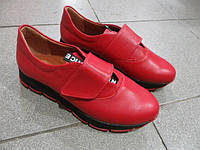 Женские кожаные кросовки