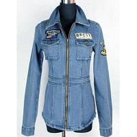 Аппликация Пропатчен Карманы Fit Джинсовый Куртка S