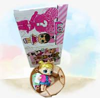 Кукла ЛОЛ из серии Glitter диаметр 10 см