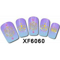 XF Популярная наклейка / стикер для дизайна ногтей с позолоченным тиснением 2