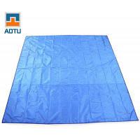 AOTU AT6210 215 х 215см влагостойкий коврик для кемпинга Синий