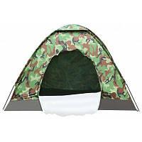 CLEYE Открытый Рыбалка отдых на природе камуфляж палатка один слой ACU Камуфляжный