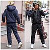 Молодіжний модний зимовий костюм до 56 розміру 15668
