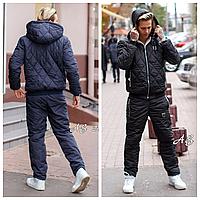 Молодіжний модний зимовий костюм до 56 розміру 15668, фото 1