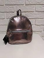 """Стильный серебристый рюкзак-мини """"Мираж Bronze"""", фото 1"""