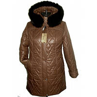 Куртка больших размеров с мехом НК 2036