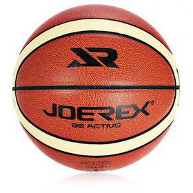 JOEREX JBA6222 № 7 PVC Баскетбольный мяч - Светло-коричневый