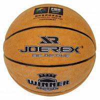 JOEREX JBA10314 No.7 баскетбольный кожаный мяч Темно-русый