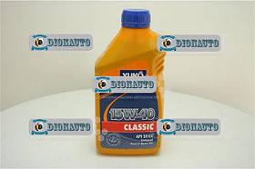 Масло YUKOIL 15W40 1л (минеральное)  (15W-40)