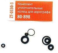 К-т уплотнительных колец (6шт)аэрографа (80-898) Miol ZT-0330-3