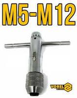 Трещетка для метчика М5-М12 24710