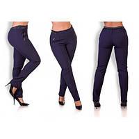 Женские классические брюки Батал