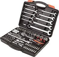Набор инструмента CRV  1/4'', 1/2'' и ключами 82шт Miol 58-130
