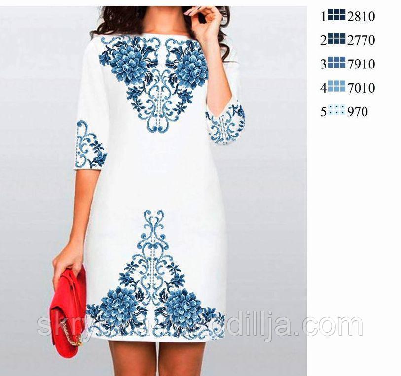 Заготовка для вишивки жіночого плаття бісером або нитками  продажа ... e7243d63c5a3a