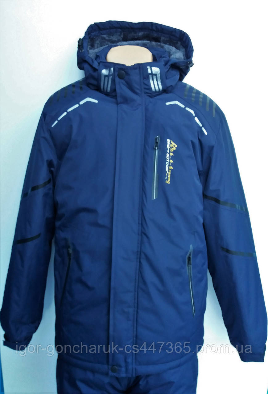 5f85205eadc4e Куртка мужская горнолыжная термо - Магазин