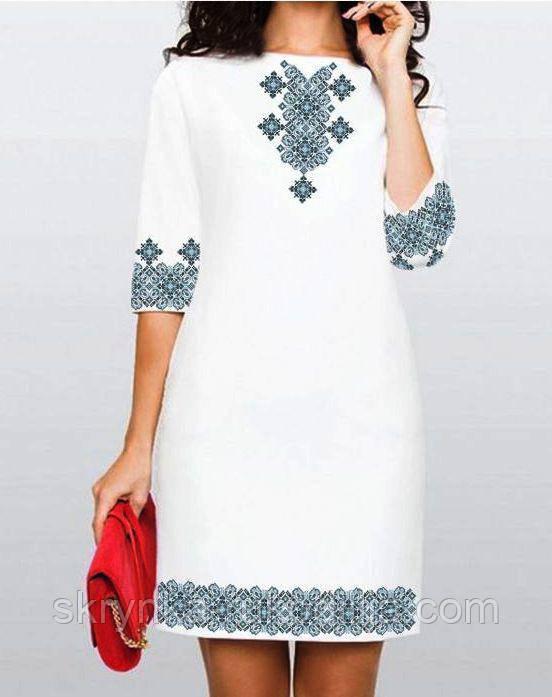 Заготовка для вишивки жіночого плаття бісером або нитками - СКРИНЬКА.  Товари для вишивки бісером та 7fa605296020d