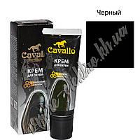 Крем для обуви черный Cavallo 75 мл