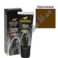 Крем для обуви коричневый Cavallo 75 мл