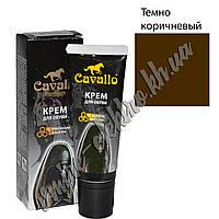 Крем для обуви темно коричневый Cavallo 75 мл