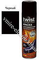 Краска для гладкой кожи аэрозоль черный Twist fashion care 300 мл