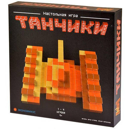 Настольная игра Танчики (Battle Tanks), фото 2