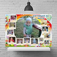 Плакат с фотографиями для тематического декора в стиле Радуга