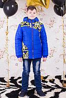 "Демисезонная куртка для мальчика ""Polo"" электрик"