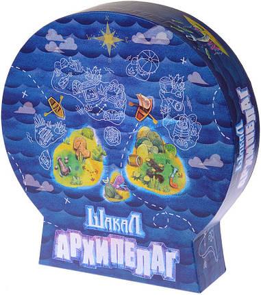 Настільна гра Шакал: Архіпелаг (Jackal Archipelago), фото 2