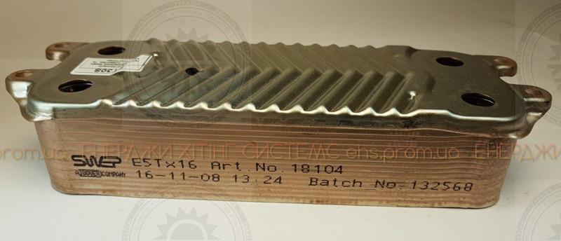 Теплообменник swep пластина Паяный пластинчатый теплообменник SWEP B28H-pressure Воткинск