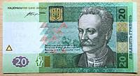 Банкнота Украины 20 грн. 2016 г. ПРЕСС