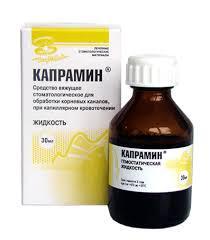 Капрамин-кровоостанавливающие средство 30 мл