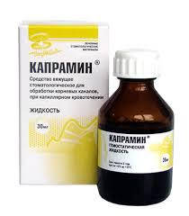 Капрамарин-кровоостанавливающие средство 30 мл