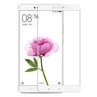 Защитное стекло Full Cover для Xiaomi Mi Max 2 9H 2,5D 0,3мм Oleophobic тех.пак белое