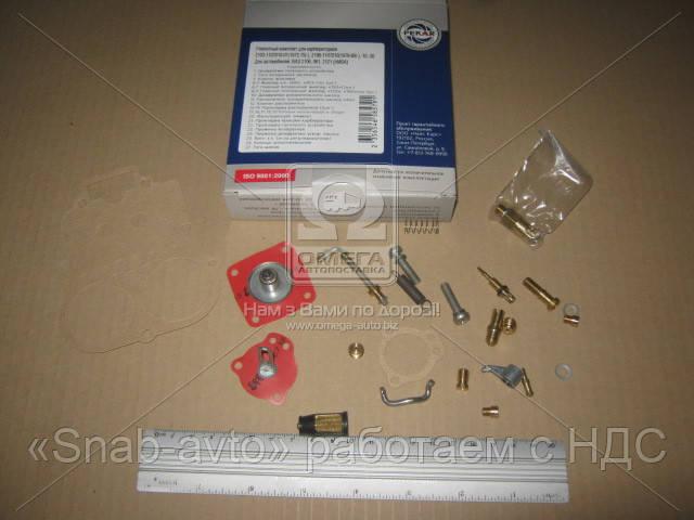 Ремкомплект карбюратора ВАЗ 2106,2121 (79-80г.г.) (производство Пекар) (производство ПЕКАР) (арт. К2106-1107980), AAHZX