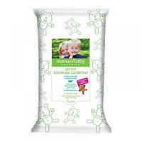 Детские салфетки влажные очищающие с кремом Mama&Baby, 72шт