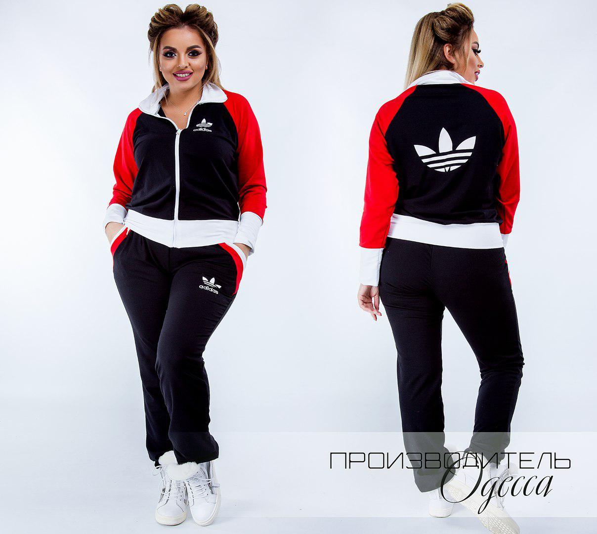 Женский спортивный костюм с воротом стойкой, реплика Adidas, батальные размеры
