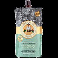 Шампунь-питание для волос Восстанавливающий БАНЬКА АГАФЬИ, 100мл