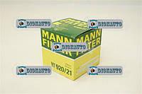 Фильтр масляный 2101, 2102, 2103, 2104, 2105, 2106, 2107 MANN Москвич-2141 (2101-1012005)