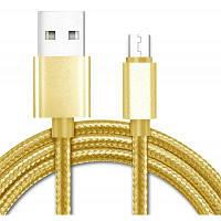 Быстрая зарядка кабель для Samsung / xiaomi мобильный телефон Золотой