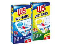 Таблетки для прочистки колена унитаза W5 (16шт)