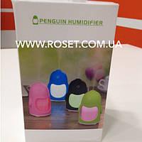"""Увлажнитель воздуха """"Пингвин"""" с Led подсветкой  Penguin Humidifier (заряжается от USB)"""