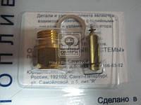 Ремкомплект карбюратора К-151 №4 (4 наименования) (покупной ЗМЗ)