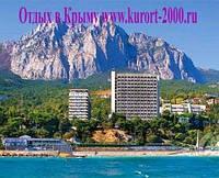 Отдых в Крыму с детьми на лето