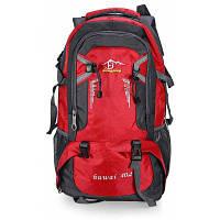 HONGJING 3603 нейлоновый рюкзак 40L для кемпинга альпинизма Красный