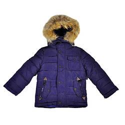Стильная куртка зимняя синего цвета для мальчика