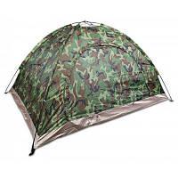 CTSmart ZY-34 палатка для кемпинга ACU Камуфляжный