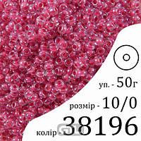 Бісер 10/0, Preciosa, 38196 (CLCL) - червоний, 50гр, отвір-круг, 33119/38196/10-(50г), 49692