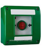 Кнопка ручная аварийная SP-OA1-G (зеленая). Sprom